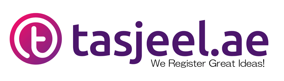 tasjeel.ae logo 2